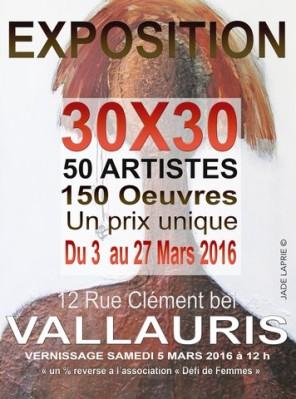 2016 03 expo 30x30